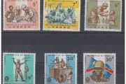 Kinshasa: la SCPT acquiert de nouveaux timbres postaux