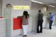 La Rdc abritera le siège de la banque continentale