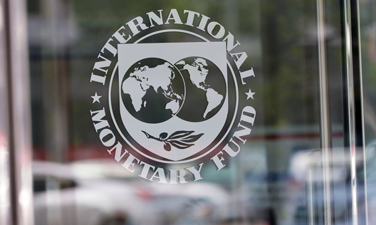 INSTITUTIONS DE BRETTON WOODS LA RDC ATTEND LE QUITUS DU FMI POUR OBTENIR PLUS D'APPUIS FINANCIERS